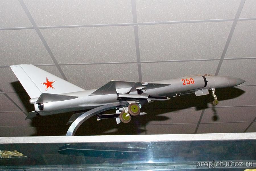 Авария первого самолёта ла-250а